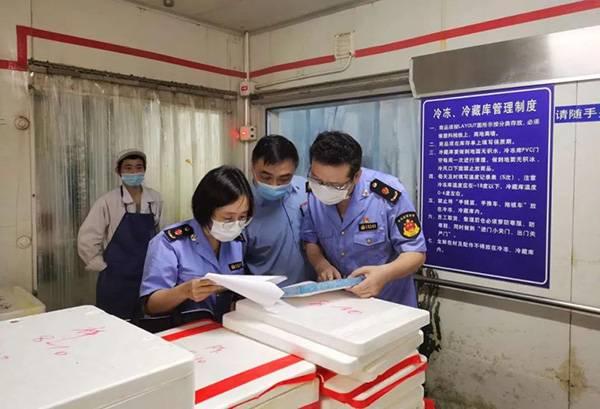 上海公布进口生鲜食品新冠肺炎检测结果:全部阴性
