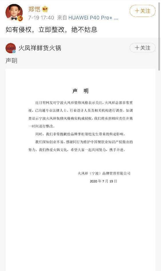 ��鸱交��新�_火�店�b修涉抄�u:如有侵�� �⒘⒓凑�改