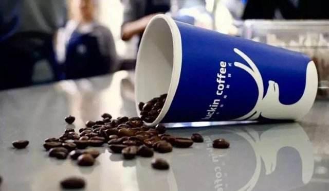 财政部:瑞幸咖啡虚增收入21.19亿元