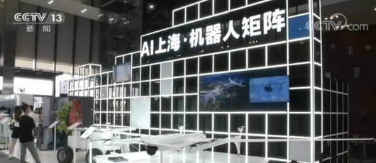 《【杏耀时时彩登录】地方经济半年报·复苏图谱 | 上海二季度GDP实现正增长 在线新经济托起经济新增量》
