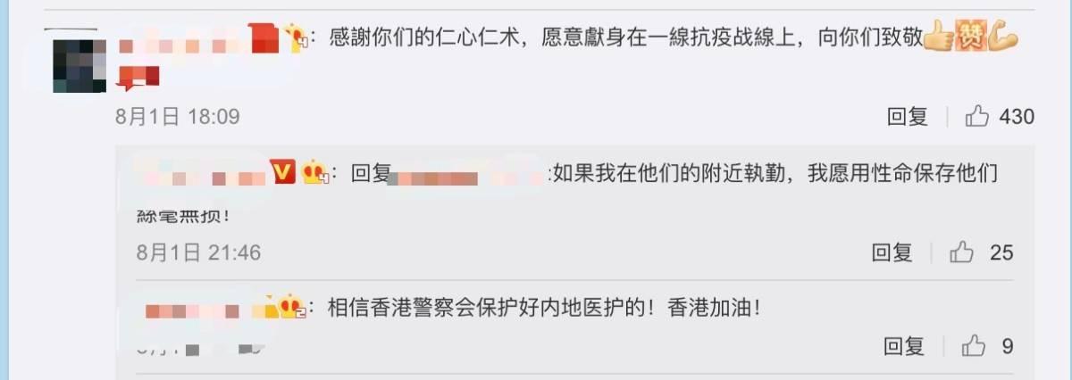 """《【杏耀注册登录】国家队来了!核酸检测""""先遣队""""抵港,市民挥国旗欢迎》"""