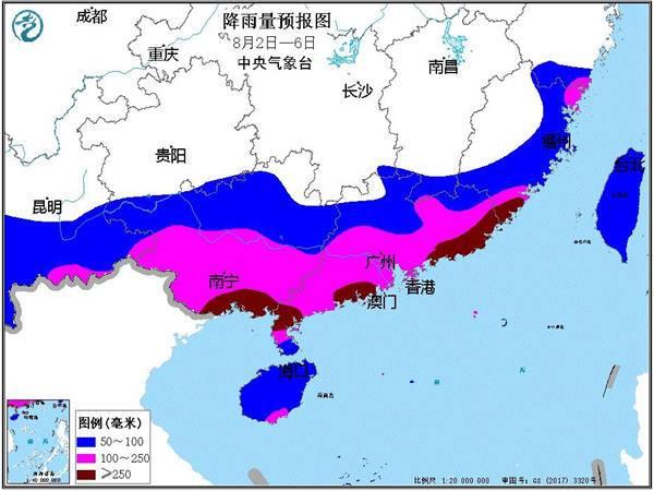 """《【杏耀平台app登录】台风""""森拉克""""登陆越南 广东广西等地强降雨持续》"""