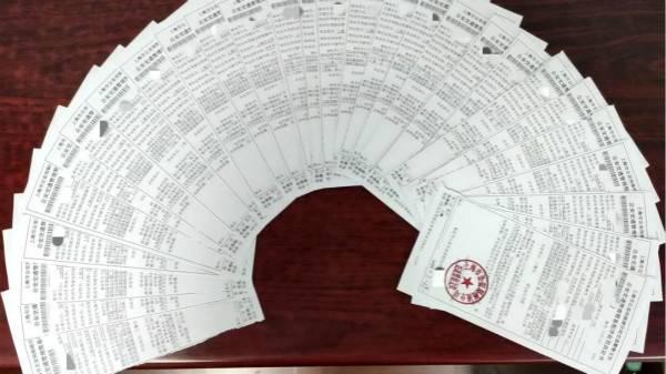 """交通违法""""杨浦第一大户""""三年累计48张罚单未处理 竟把警方电话通知当电信诈骗"""