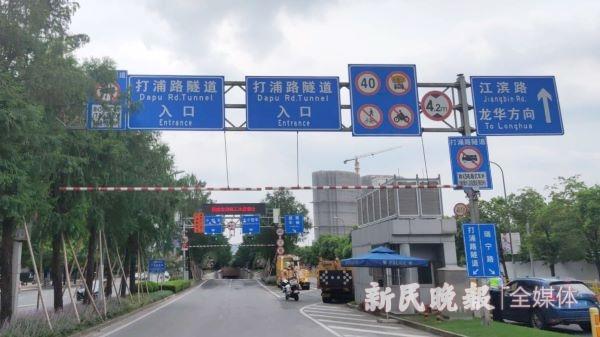 新民晚报 2020夏令热线·现场目击 打浦路隧道出入口频现禁行大货车