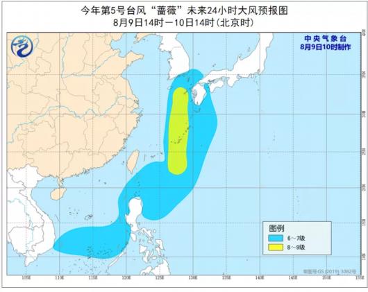 """台风""""蔷薇""""预计今天下半夜到明天凌晨越过上海同纬度,对本市基本无影响"""