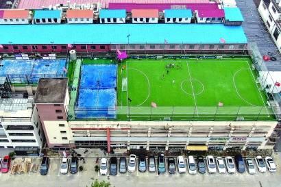 上海多渠道提升体育场地设施供给和服务