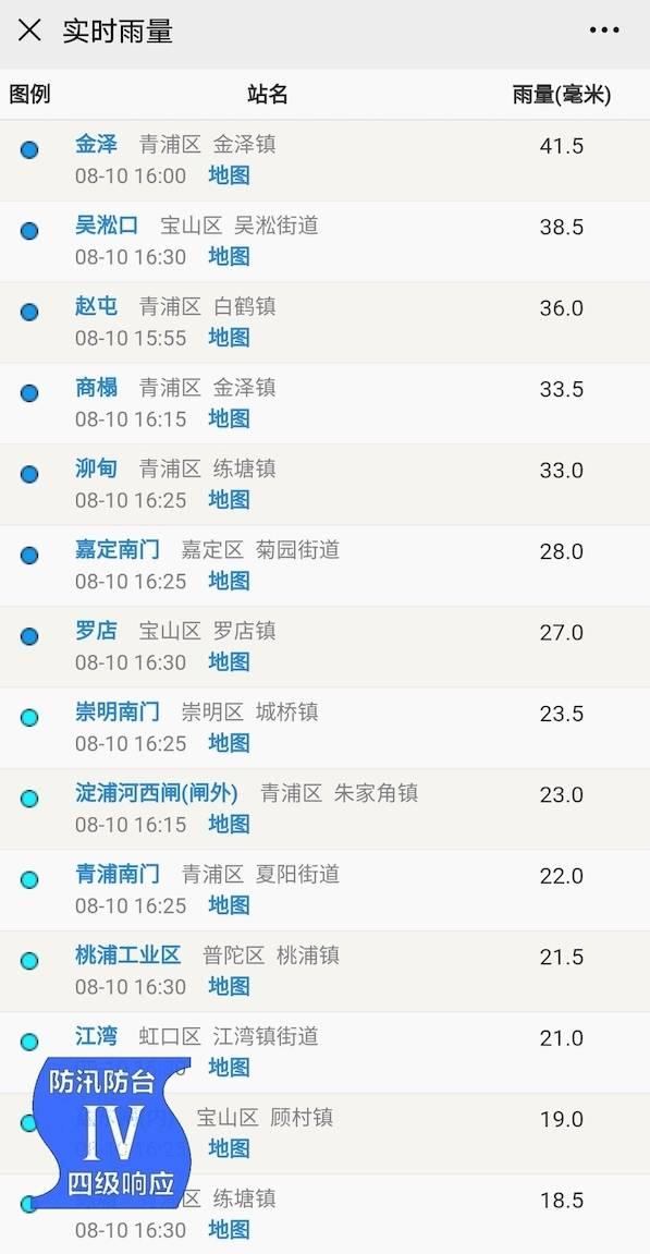 Screenshot_20200810_164035_com.tencent.mm-1.jpg