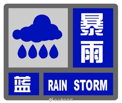 """刚刚雷电黄色预警升级为橙色!上海目前""""橙黄蓝预警高挂"""