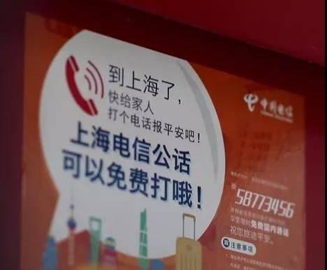 上海街头,有个红色的秘密