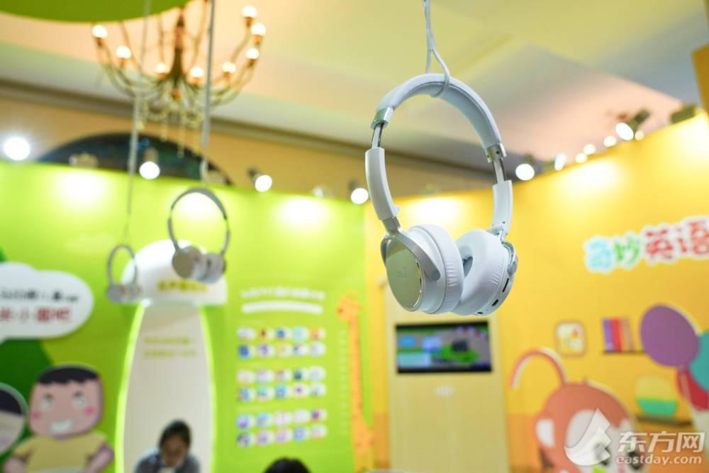 """上海书展""""未来阅读馆"""",AI技术带来""""听书""""新体验"""