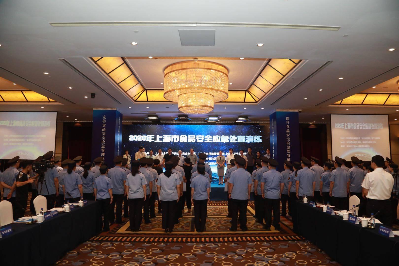 发生百人以上食品中毒怎么办?上海今举行食品安全应急处置演练