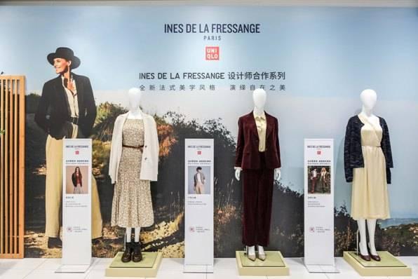 优衣库2020秋冬新品展会在沪举行 中国市场复苏迅速8月新开19家店