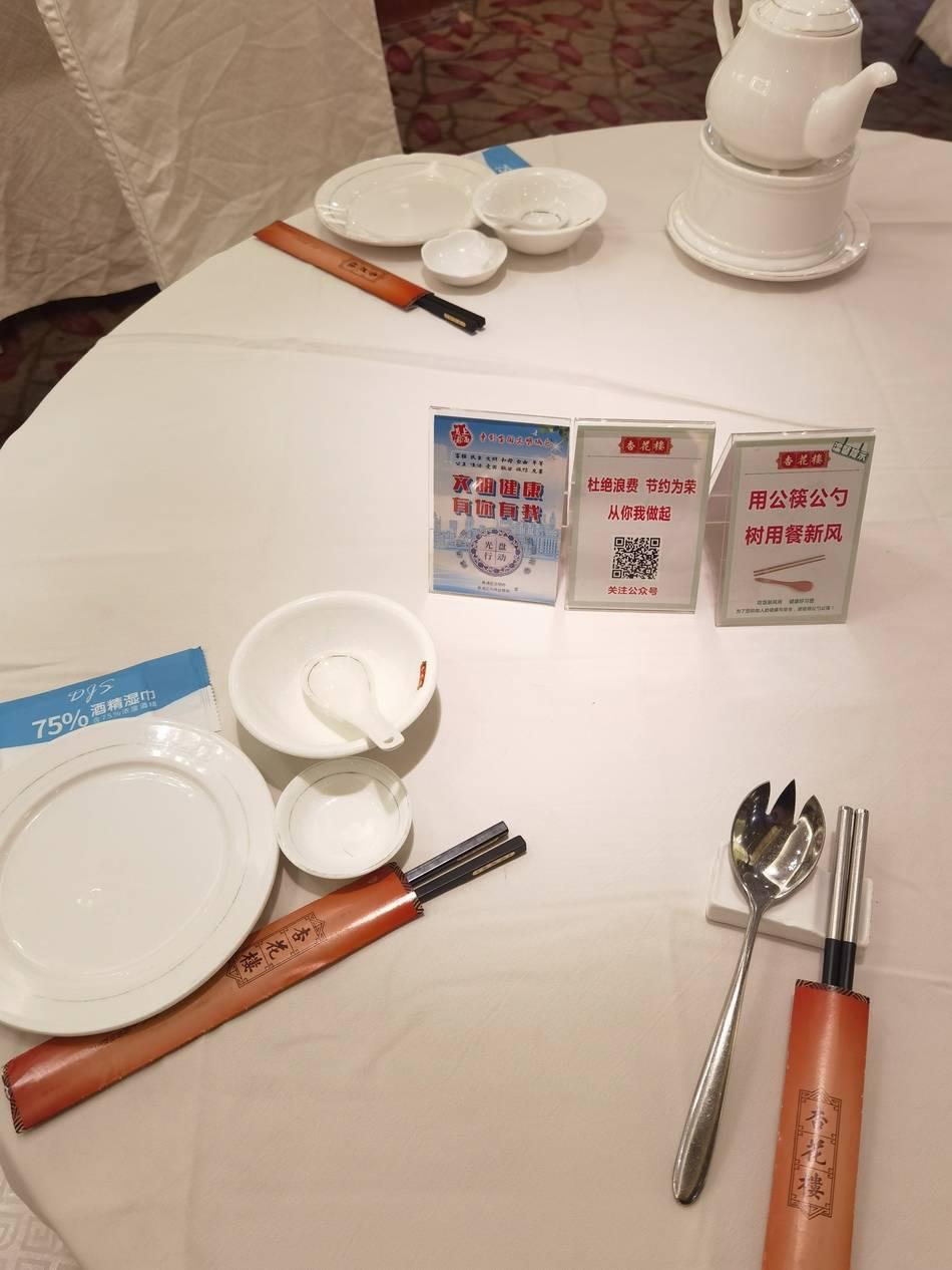 """8月12日开始,老字号杏花楼餐厅每个桌台新增""""杜绝浪费节约光荣从你我做起""""的提示牌。 杏花楼供图"""