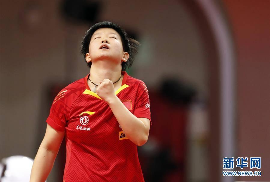 (体育)(3)乒乓球——奥运模拟赛:孙颖莎女单夺冠