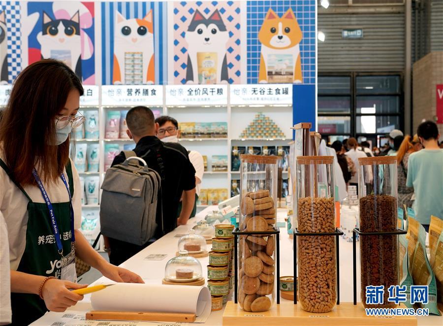 第23届亚洲宠物展在沪开幕