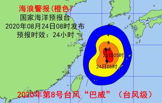 橙色警报!东海东部将有7到10米的狂波。