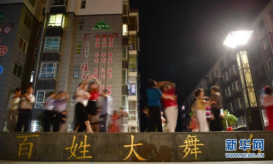 (走向我们的小康生活)(2)陕南地区:搬迁社区 生活多彩
