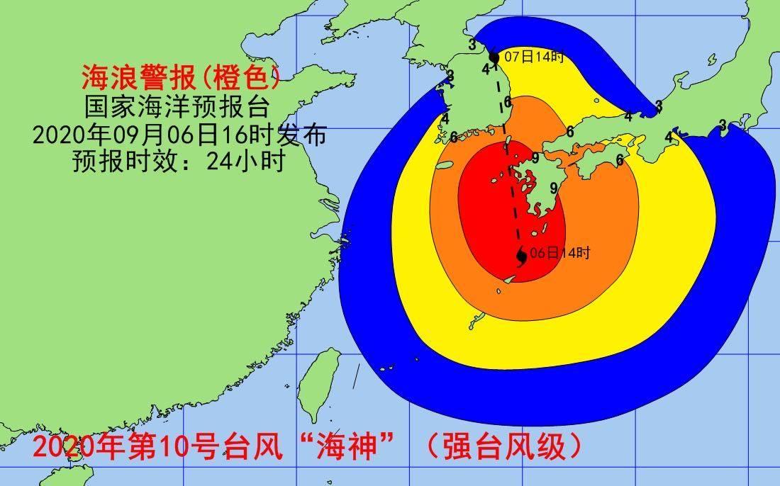 """《【杏耀app登录】台风""""海神""""来袭 国家防办、应急管理部安排部署台风防御应对工作》"""