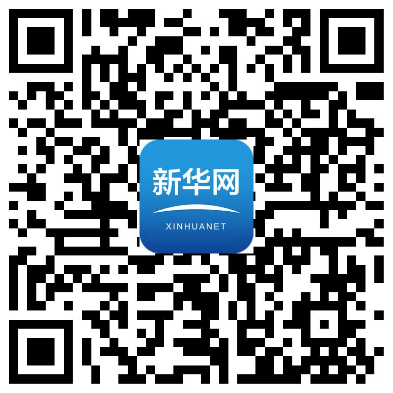 《【杏耀电脑版登陆地址】新华网评:对粮食安全常怀危机意识》