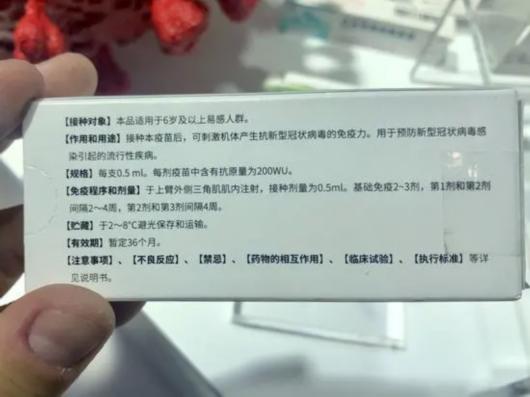 《【杏耀手机版登录地址】中国疫苗集体亮相,外媒态度复杂》
