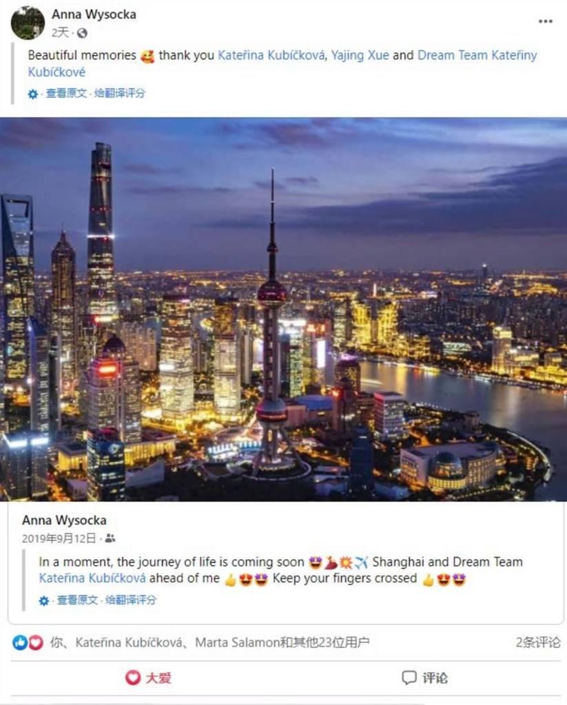 """又到一年九月时 上海这张""""金名片""""在海外激起""""回忆杀"""""""