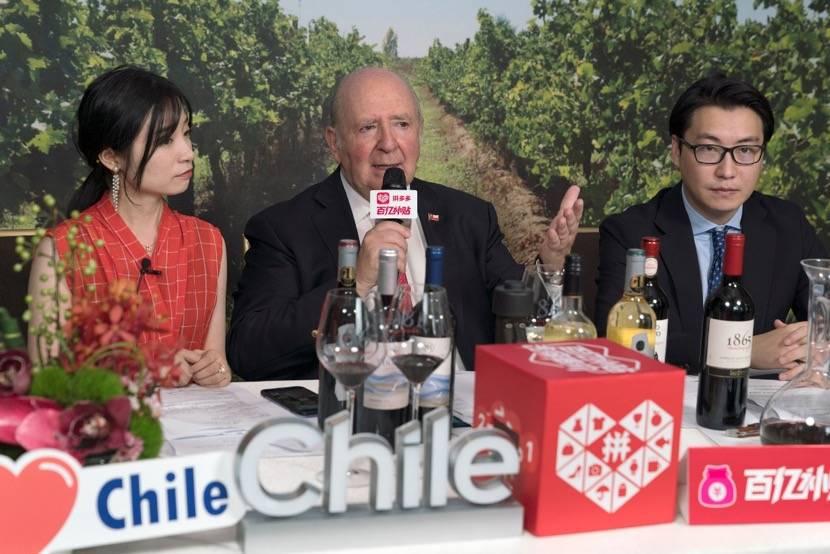 """智利红酒""""混搭""""中国月饼 拉美农产品瞄准中秋线上消费季"""