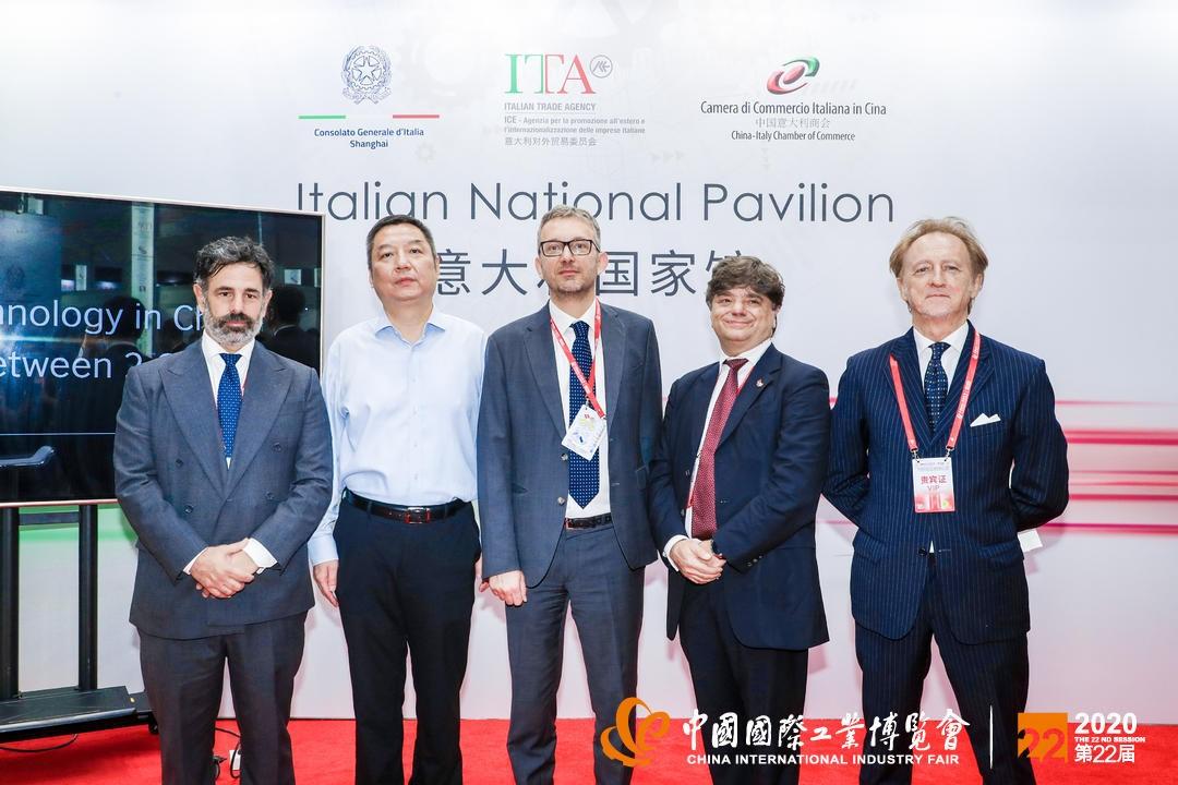 意大利制造瞄准中国市场 工博会为国际合作加码