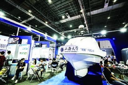 工业博览会圆满闭幕 上海高校彰显赋能产业新发展成效