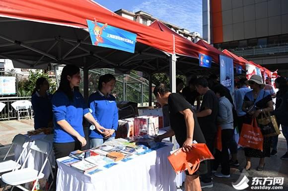 """上海80家旅游咨询社区服务点投入服务 助力市民轻松找到""""心头好"""""""
