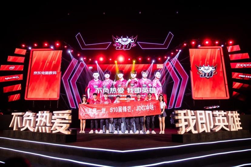 英雄聯盟S10全球總決賽下周開打,中國大陸賽