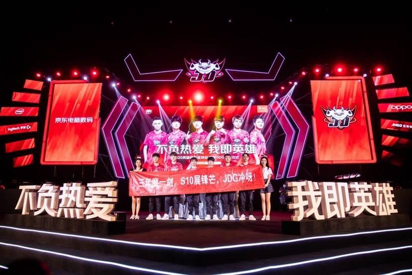 """英雄联盟S10全球总决赛下周开打,中国大陆赛区种子站队之一""""JDG""""今出征"""