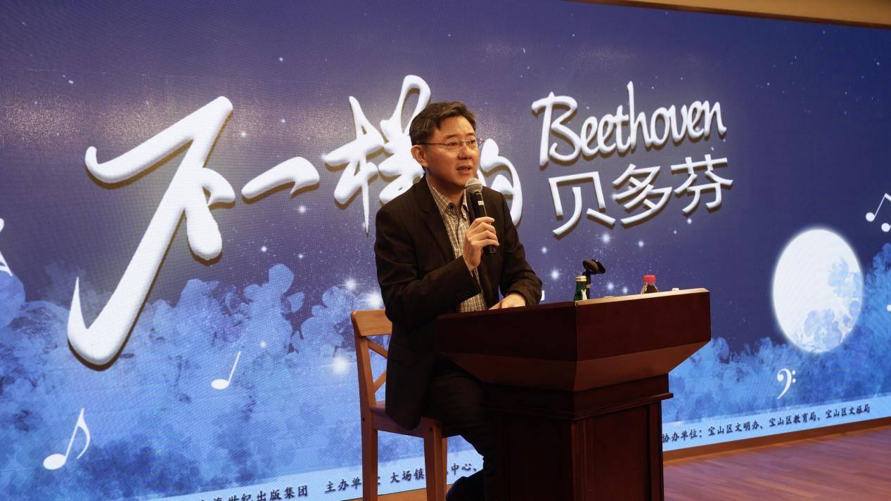 考证不一样的贝多芬:谁最先将他介绍到中国?《致爱丽丝》如何被发现?