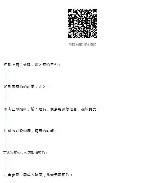 """金秋""""双节"""",来杨浦滨江看这场毛麻仓库里的国际摄影节[附预约通道]"""
