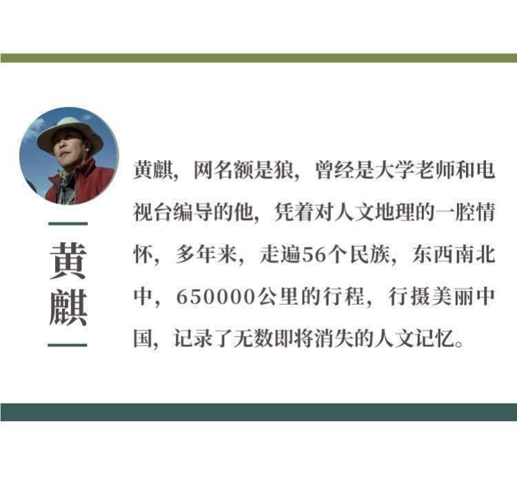 农历中国   八月初六 · 秋分