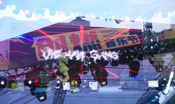 助力新生摇滚力量 首届创燃音乐节唱响申城