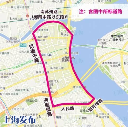 国庆期间上海这些区域将临时交通管制