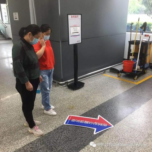 轨交浦江线将升级改造!这12个节假日临时实行单线往返运营