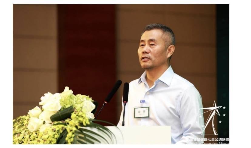 """""""中国食品健康七星奖""""在沪揭晓,29 家食品制造、零售餐饮企业脱颖而出"""