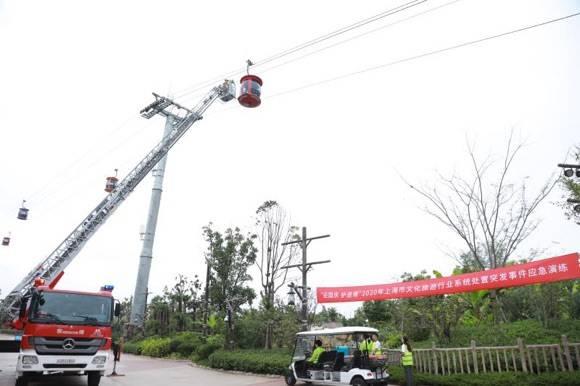 高空缆车救援、酒店疫情防控 上海文旅行业举行处置突发事件应急演练