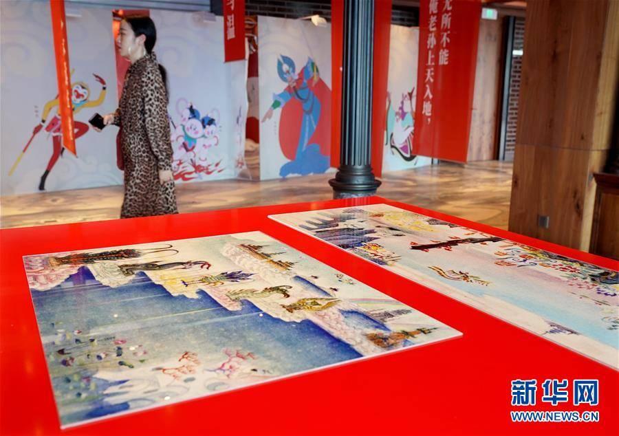 (文化)(4)《大闹天宫》综合原画展在沪举行