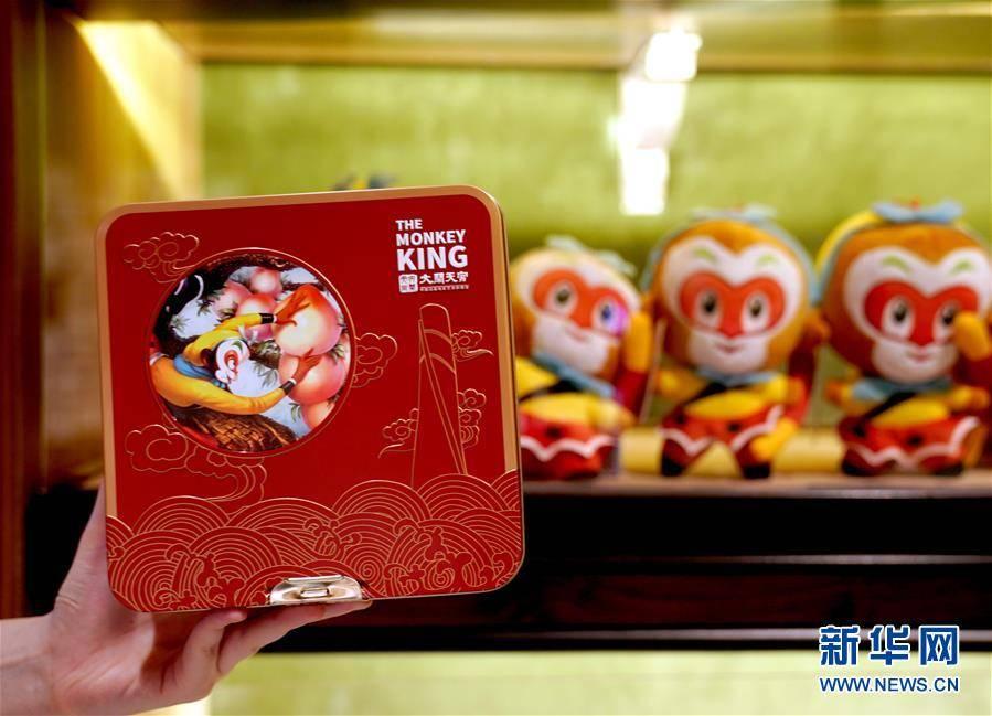 (文化)(6)《大闹天宫》综合原画展在沪举行