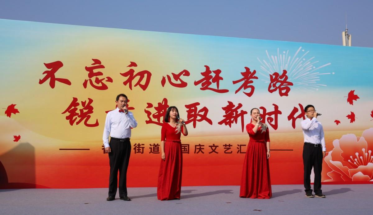 香山街道舉辦文藝匯演迎國慶