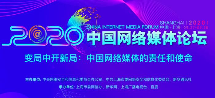 郑永年:网络媒体的社会责任要重新思考和定义