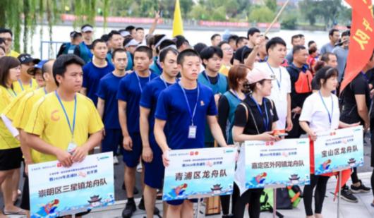 2020青浦龙舟公开赛联袂上演淀浦河畔百桨起舞