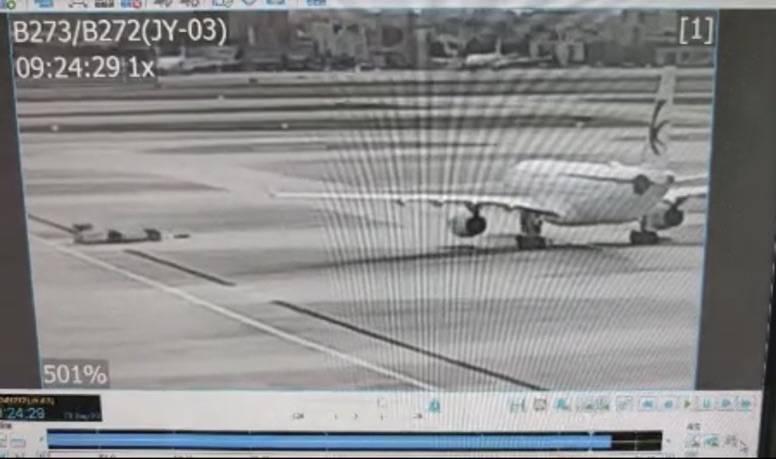 突发!东航一机务人员在机坪作业时遭牵引车碾压身亡
