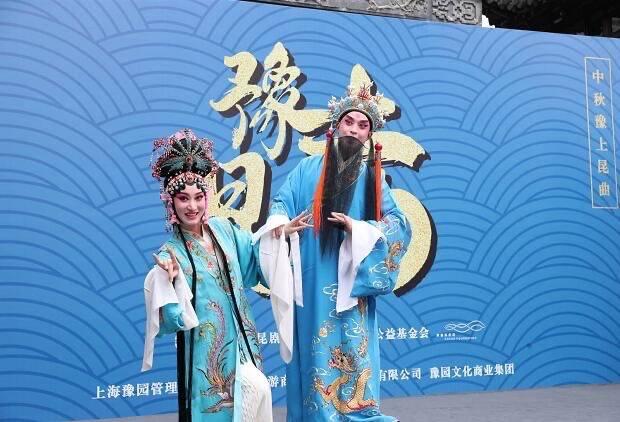 600年昆笛声落400岁豫园 国宝级艺术家桂花香里登台献艺