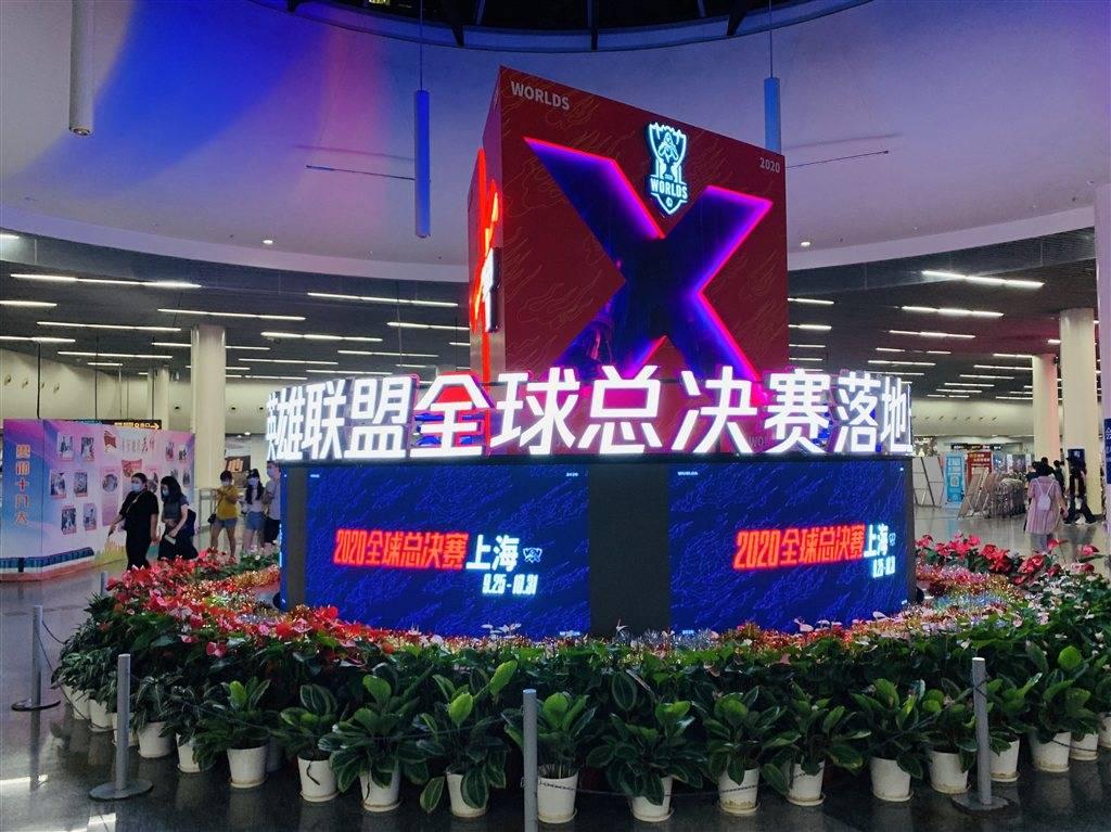 对话|头部企业详解:电竞与上海,到底谁选择了谁?