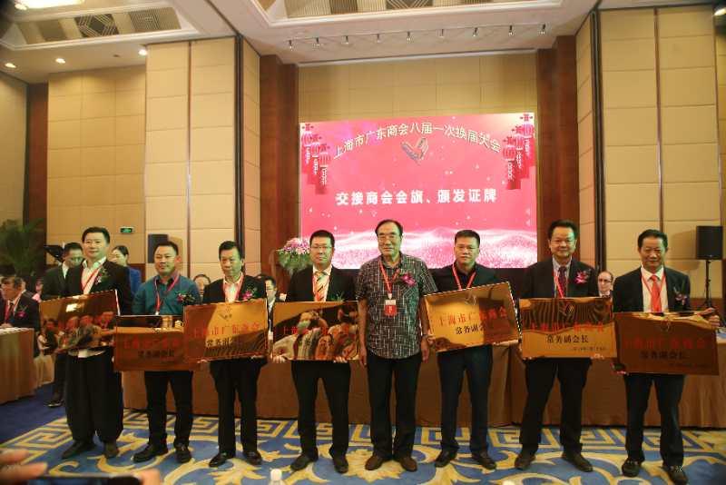 上海市廣東商會積極組織粵商企業參加?進口