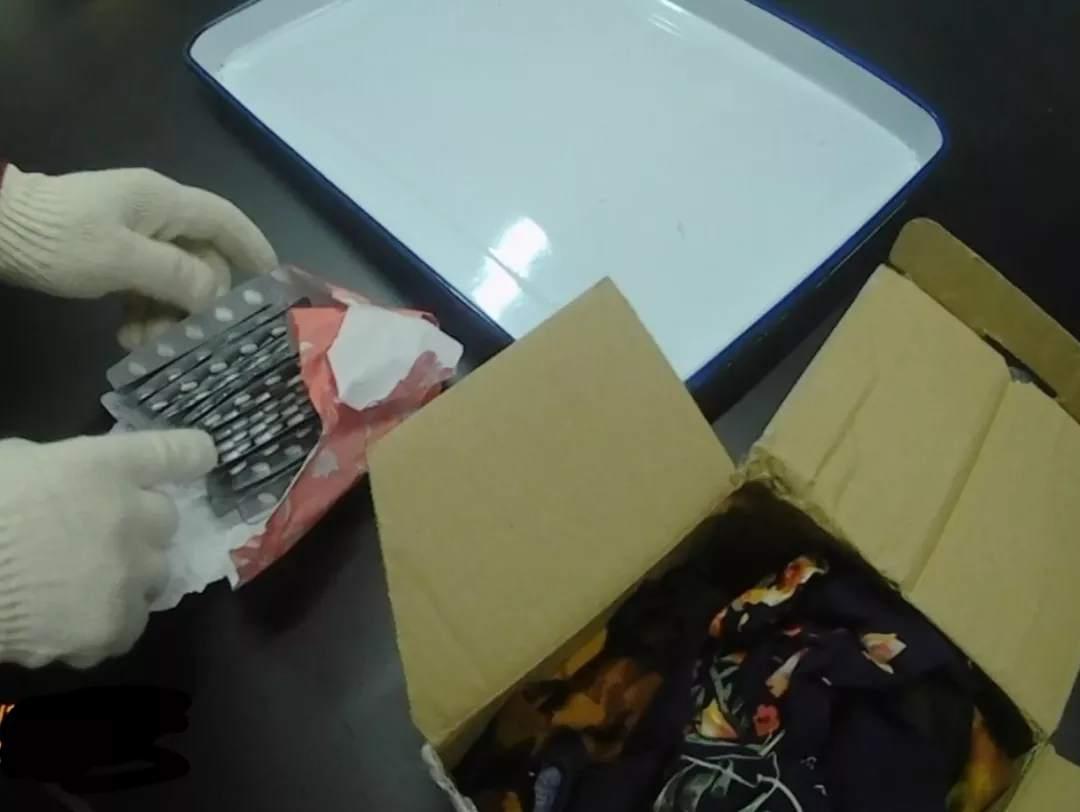 警报!警报!这个邮包里藏有大量管制药品!