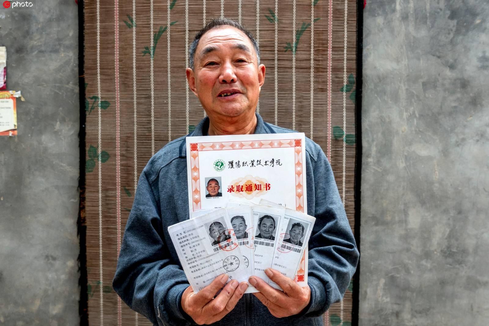 五进考场,71岁的他终圆大学梦